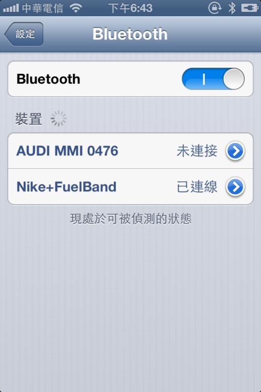 NIKE+ FuelBand 也可以透過手機的APP連線,隨時在手機裡面檢查自己的運動狀況與設定目標達成率!