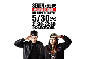 2015 DANCE SOUL年度舞展  DANCE IS EVERYTHING Vol.3 舞者徵選